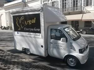 argal street food